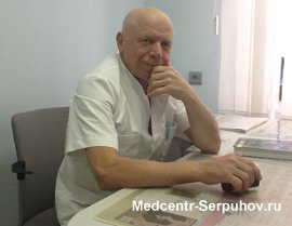 гинеколог Рыбкин Валерий Васильевич